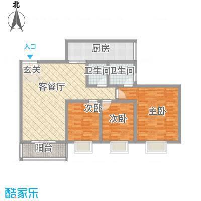 南新悦城113.20㎡8号楼4双卫户型3室2厅2卫