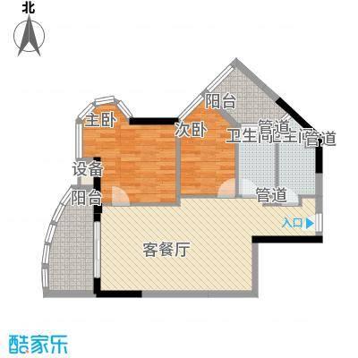 碧海蓝天三期2.80㎡01/04户型2室2厅1卫1厨