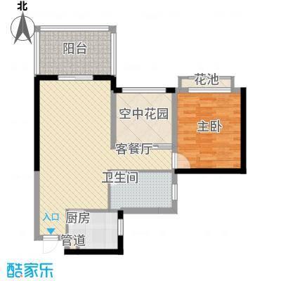 碧海蓝天三期66.77㎡01/05户型1室2厅1卫1厨