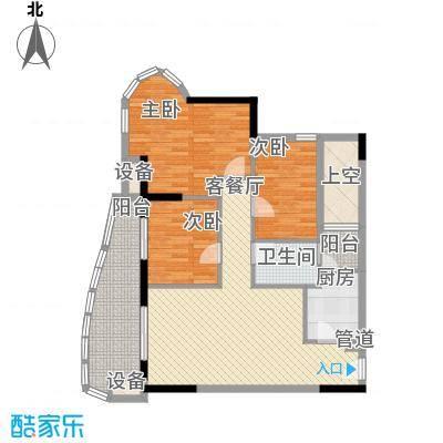 碧海蓝天三期02户型3室2厅1卫1厨