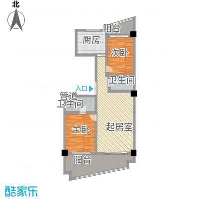 三亚湾海韵度假酒店12.40㎡C3-1户型2室1厅1卫2厨