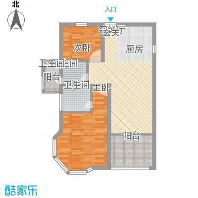 香水原-陵水魅力养生御苑7.00㎡C房型户型2室2厅2卫1厨