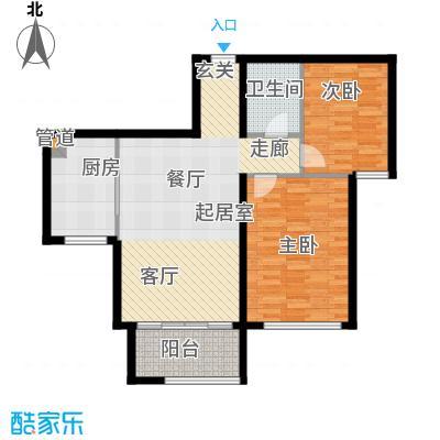 熙悦春天4.44㎡2#、3#楼B户型2室2厅1卫1厨
