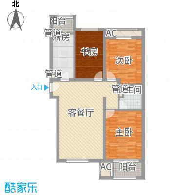 天玺香颂12.80㎡二期11#和17#楼C4户型3室2厅1卫1厨