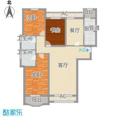 天玺香颂141.10㎡一期2号楼C-1户型3室2厅2卫1厨