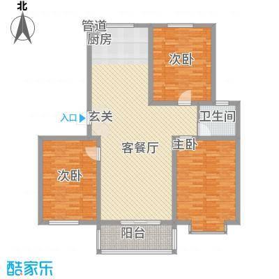 海东盛景14.50㎡33#户型3室2厅1卫1厨