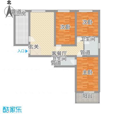 怡安嘉园116.60㎡三期41号楼1单元01户型3室2厅2卫1厨