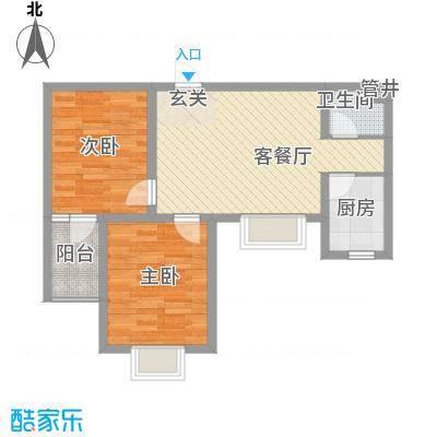 恋日晴园74.00㎡二期1号楼C户型2室1厅1卫1厨