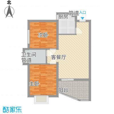 南山六和悦城85.00㎡B1户型2室2厅1卫1厨