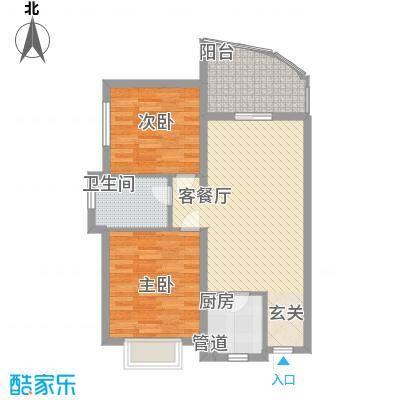 南山六和悦城85.00㎡C1户型2室2厅1卫1厨