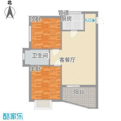 南山六和悦城87.00㎡A2户型2室2厅1卫1厨