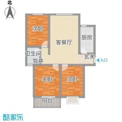 恋日晴园113.70㎡二期1号楼B户型3室2厅1卫1厨