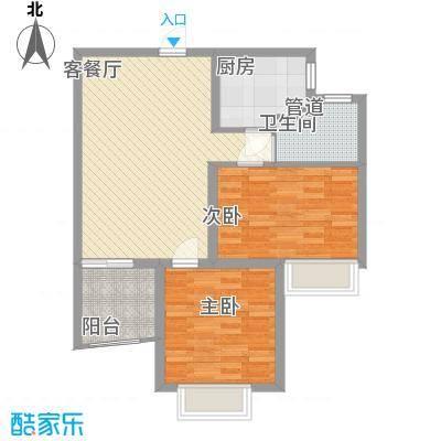 南山六和悦城85.00㎡B2户型2室2厅1卫1厨