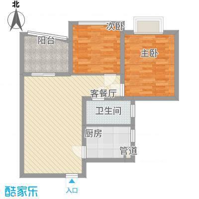 南山六和悦城86.00㎡C2户型2室2厅1卫1厨