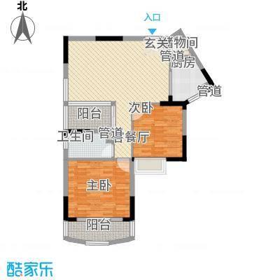 官塘世家4.13㎡D2-2户型2室2厅