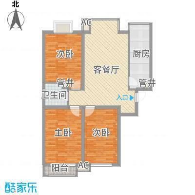 天鸿国际116.53㎡A座210-291-08户型3室1厅1卫1厨