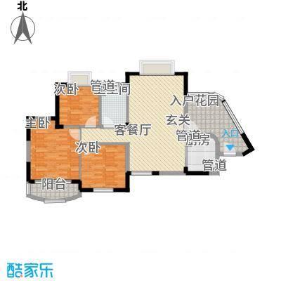 官塘世家14.20㎡D2-3户型3室2厅