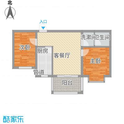广泰瑞景城75.41㎡二期3#B4户型2室2厅1卫1厨