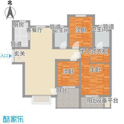 友林・国际城134.16㎡13#楼A户型3室2厅2卫1厨
