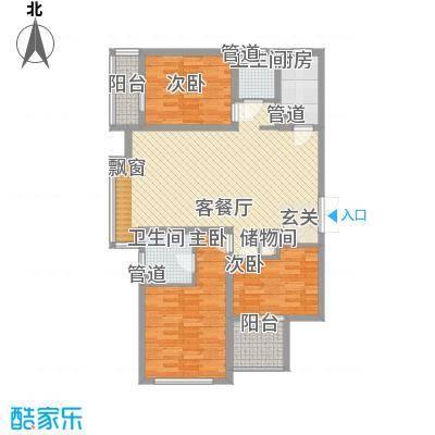友林・国际城134.18㎡2#、13#楼J户型