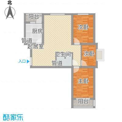 盛世桃城112.60㎡40#B5-1户型3室2厅1卫1厨