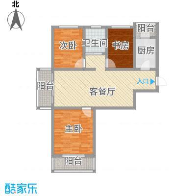 翡翠�亭122.40㎡3号楼A2户型3室2厅1卫1厨