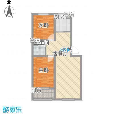 福星家园86.00㎡一期1、2、3号楼B户型2室2厅1卫1厨