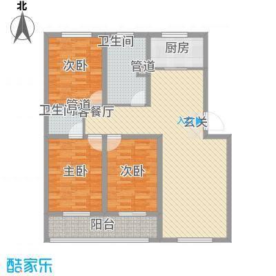 福星家园135.00㎡一期5号楼D户型3室2厅2卫1厨