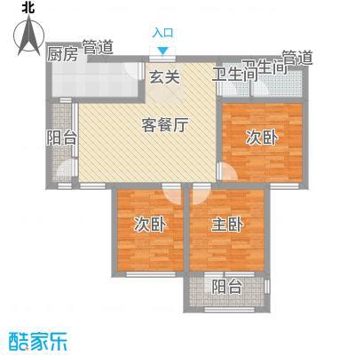 幸福里116.20㎡3号楼1单元02户型3室2厅1卫1厨