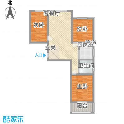颐和家园113.00㎡9号楼标准户型3室2厅1卫1厨