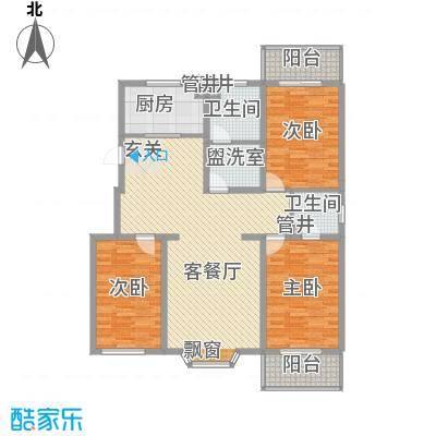 尚水金地146.00㎡4号楼A2户型3室2厅2卫1厨