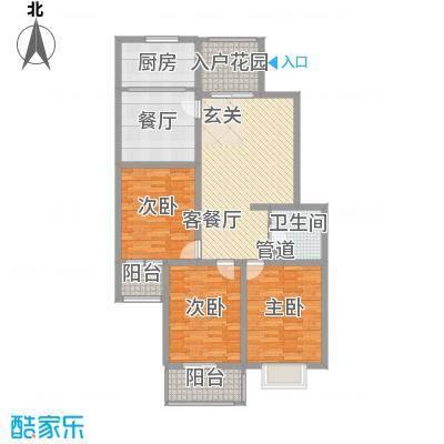 朝阳花园126.00㎡一期1号楼标准层D-2户型3室2厅1卫1厨
