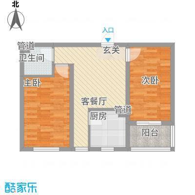 胜景茂园71.10㎡9号12号5户型2室1厅1卫1厨