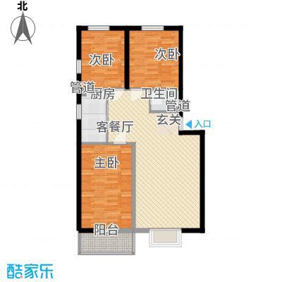 翰林枫景1.60㎡5号楼经典三居户型3室2厅1卫1厨
