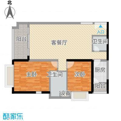 昌达・风华海月112.73㎡A6平面图户型2室2厅1卫1厨
