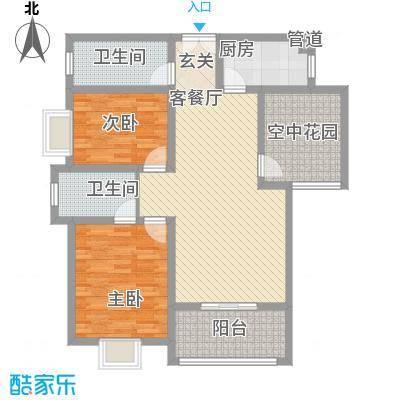 鸿洲埃德瑞酒店式公寓13.00㎡户型