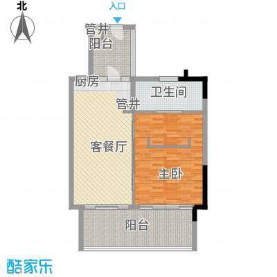 华润・石梅湾九里85.00㎡公寓A1户型1室2厅1卫1厨