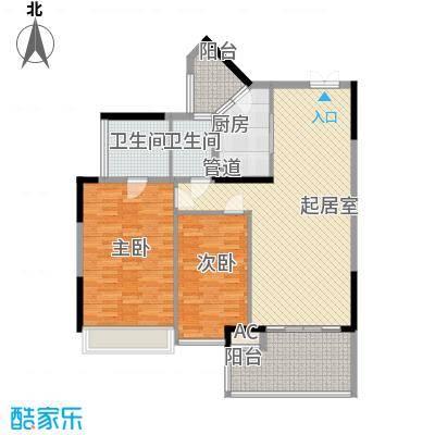 椰海福湾113.12㎡公寓-倚海户型2室2厅1卫