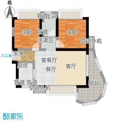 三亚・一山湖B户型2室2厅1卫1厨