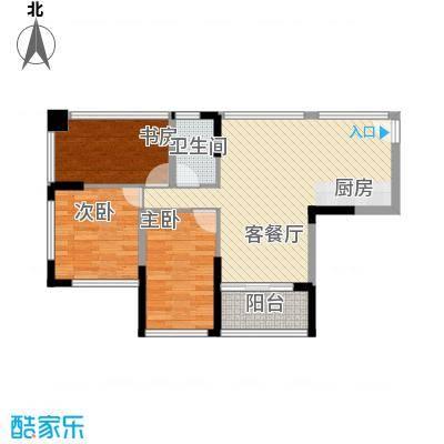 �海二期5C户型3室2厅1卫