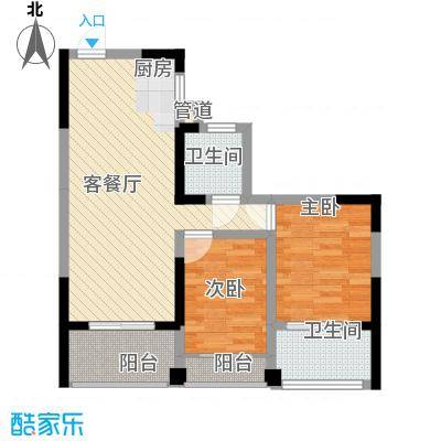 �海二期6号楼6B户型2室2厅2卫