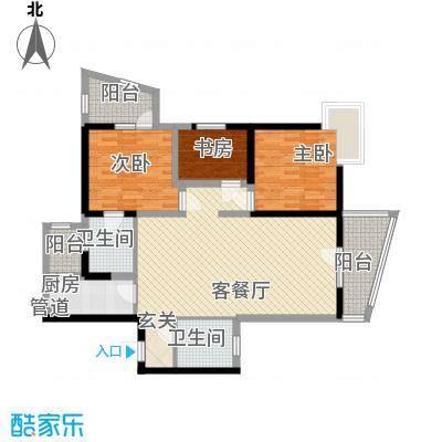 美好・龙沐湾118.37㎡C3户型3室2厅2卫1厨