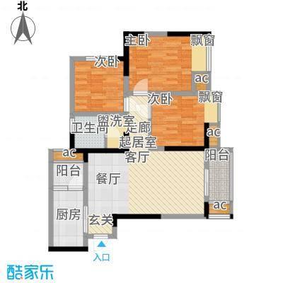 仁美大源印象一期2号楼标准层B4户型3室2厅1卫1厨