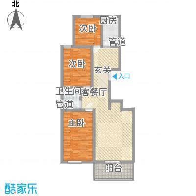 怡安嘉园114.28㎡三期43号楼1单元02户型3室2厅1卫1厨
