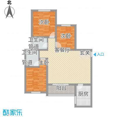 丽景名苑114.87㎡二期4、7号楼户型3室2厅2卫1厨