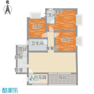 尚城国际122.16㎡天成5户型3室2厅2卫1厨