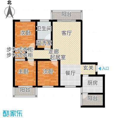 红日景园121.26㎡一期6号楼8户型3室2厅1卫1厨