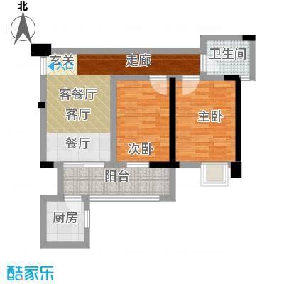 司南3空间71.00㎡4号楼D户型2室2厅1卫1厨