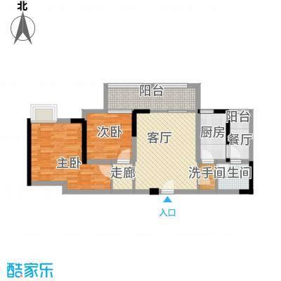司南3空间72.00㎡4号楼B户型2室2厅1卫1厨