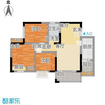 仁美大源印象88.70㎡一期2号楼标准层C6户型3室2厅1卫1厨